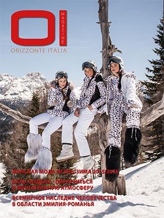 La rivista Orizzonte Italia