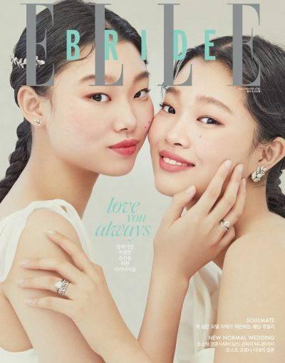 ELLE Bride 202009-1